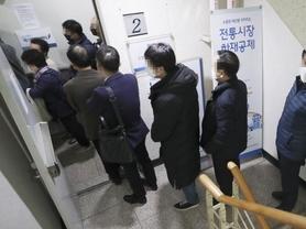 '코로나19' 소상공인 대출지원, 최종방안