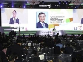 """장보고의 후예들, 세계한상대회 개막 """"한민족 공동번영 모색"""""""