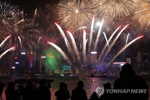 홍콩 빅토리아항 불꽃축제[AP=연합뉴스]