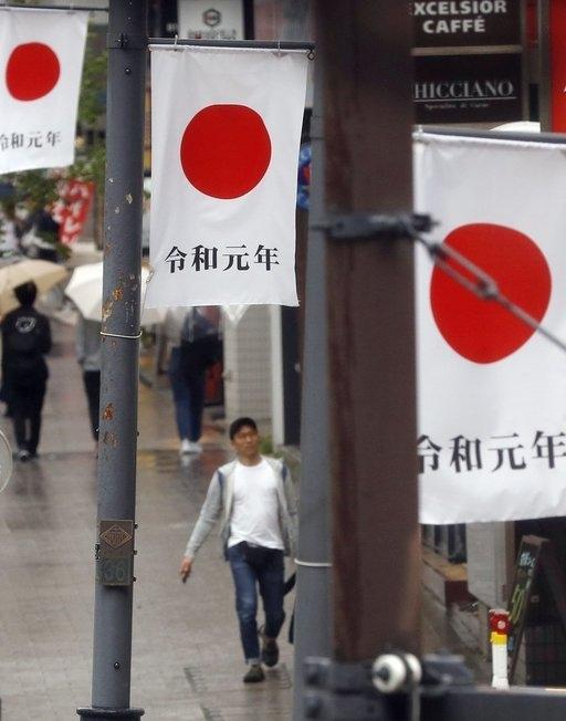 나루히토(德仁) 제126대 일왕 즉위를 하루 앞둔 30일 도쿄 아카사카(赤坂) 거리에 내걸린 일장기.<br> 이 일장기에는 나루히토 새 일왕의 연호인 '레이와'(令和) 첫해(元年)라는 글귀가 새겨져 있다. 연합뉴스