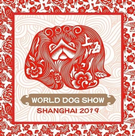 중국 상하이에서 열린 '월드 도그 쇼'.